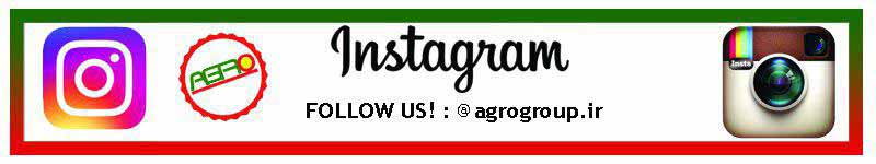 instagram follow us agro en update